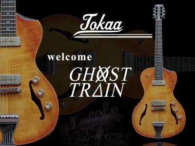 Welcom ghost train.jpg
