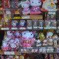 La omnipresente Hello Kitty