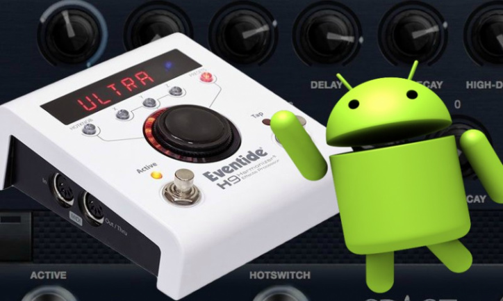 Android Eventide