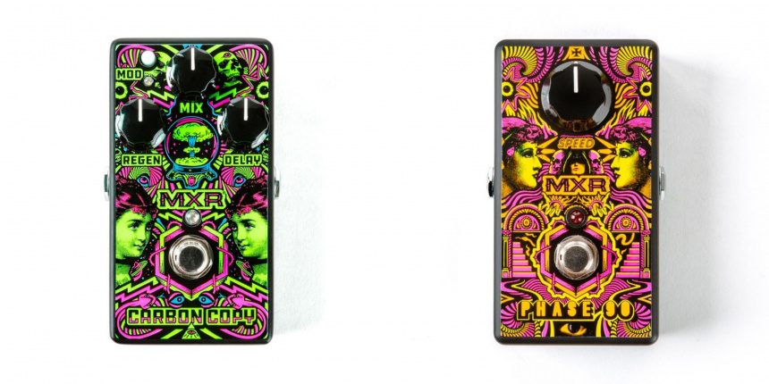 MXR Limited Editions
