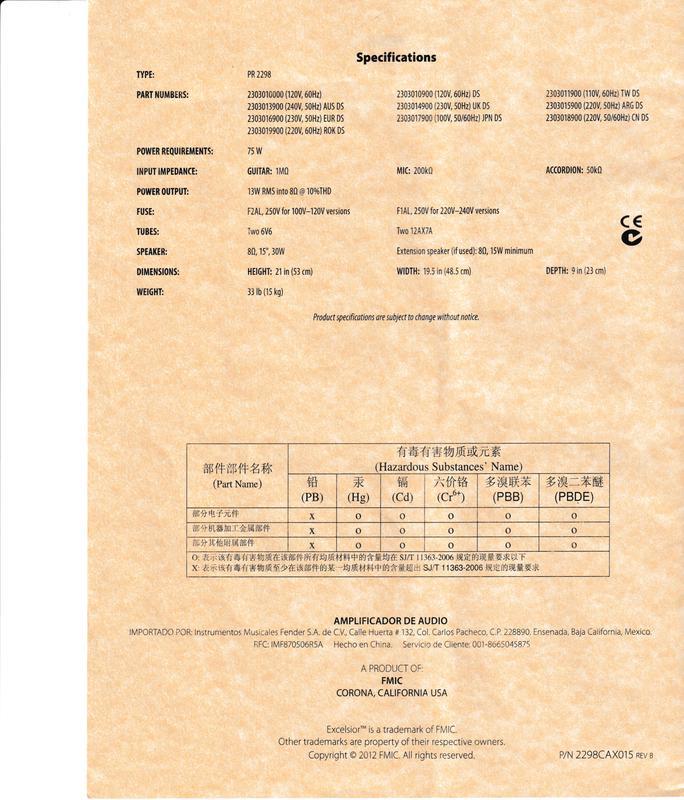 517b45a239e8b5995a90f32c9138d-2501858.jpg