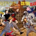 """Culture Clash"" de The Aristocrats: preview del tema completo online"