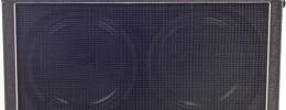 VX Birch Series, nueva gama de pantallas de Carvin