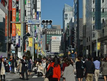 Yamaha Guitar Trip Day 1: llegamos a Japón