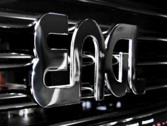 Engl y Marty Friedman preparan nuevo amplificador Signature