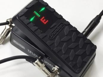 ¿Pedal de volumen con afinador? Esta Mod de Shnobel Tone lo hace posible
