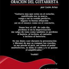 Oración del Guitarrista